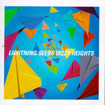 dizzy heights.